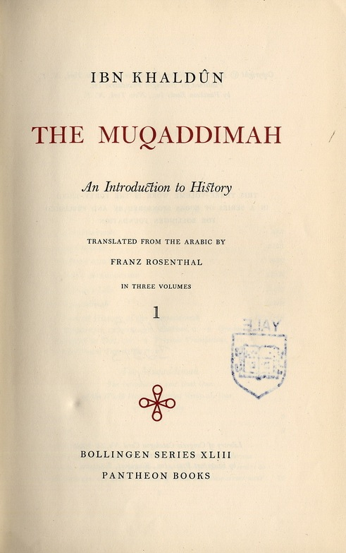 http://introduccionalahistoriajvg.files.wordpress.com/2013/10/muqaddimah-english2-copia.jpg