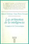 las-artimanas-de-la-inteligencia-detienne-vernant-4603-MLA4920234934_082013-F